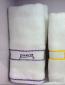 32线色织刺绣面巾120克 高档